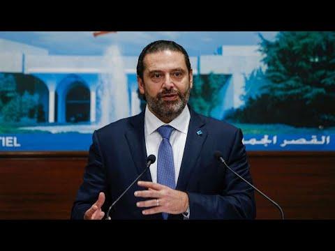 الحريري يعلن دعمه مطلب المتظاهرين اللبنانيين بإجراء انتخابات نيابية مبكرة …  - 16:54-2019 / 10 / 21