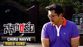 Chiru Navve Video Song | Nenorakam Movie | Sai Raam Shankar, Reshmi Menon, Sarath Kumar | MTC