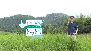 東京からIターンした渡會さん。学生の時に縁あって南部町を訪れ、課題が...
