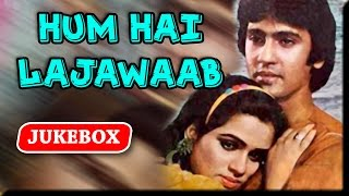 All Songs Of Hum Hain Lajawab - Kumar Gaurav - Padmini Kolhapure - R D Burman Hits