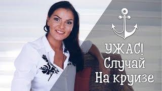 ЗЕКИ - СОЦИОПАТЫ / КОШМАРНЫЙ КРУИЗ / МАТЬ СОЦИОПАТА