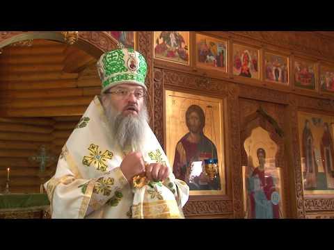 Запорожская епархия: Слово Владыки Луки в праздник святых Петра и Февронии
