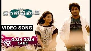 Gusa Gusa Lade Full Song Nani Gentleman Songs Nani Nivetha Thomas Surabhi