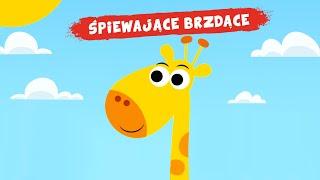 Śpiewające Brzdące - Żyrafa fa fa fa - Piosenki dla dzieci