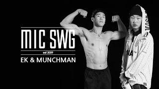 [GOALSTUDIO x MIC SWG 5] EP.06 EK&먼치맨(Munchman)
