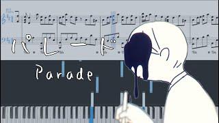 Yorushika - Parade(ヨルシカ - パレード)[Piano Arrangement]
