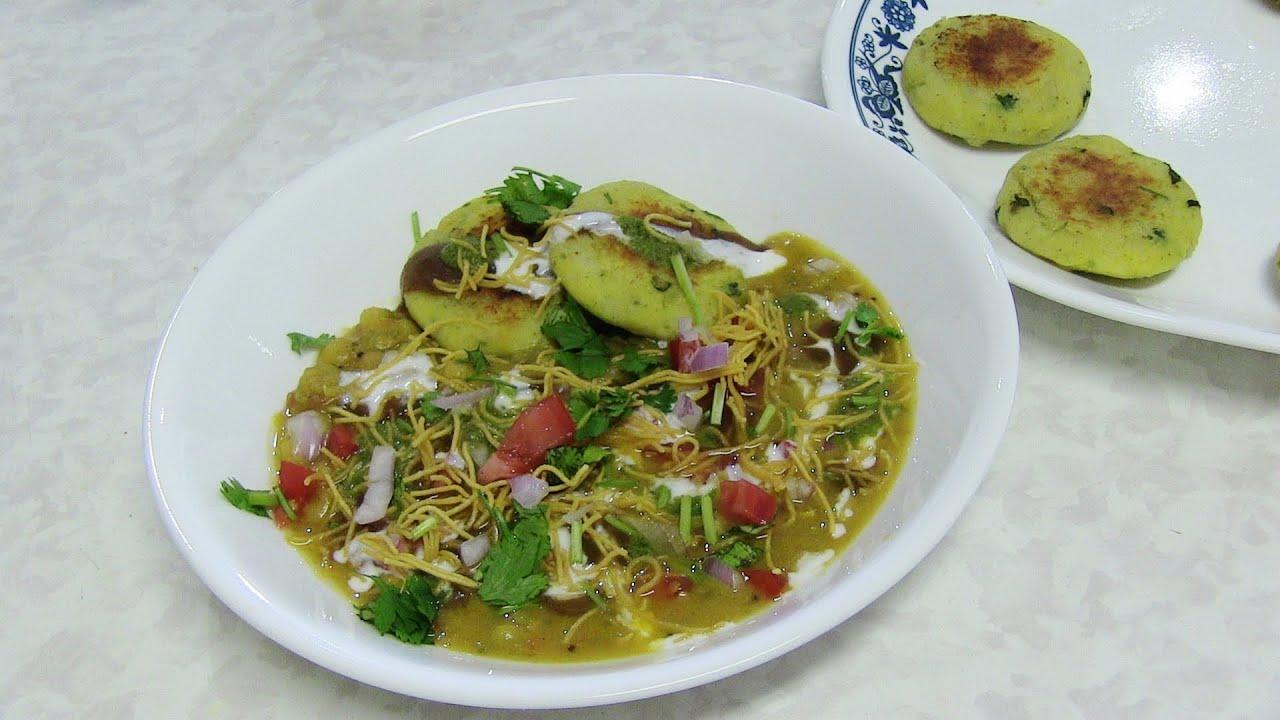 Ragda Patties or Petis - Aloo Tikki Chaat - Potato Patties
