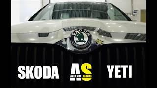 Авточехлы на Skoda Yeti от AUTO-STAL | SERVICE