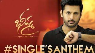 Singles Anthem - Lyrics with English translation||Nithin||Rashmika||Bheeshma||Anurag Kulkarni||