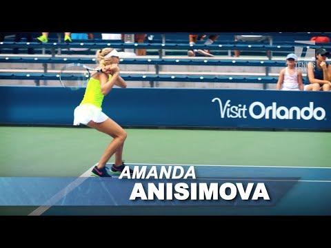2017 10 to Watch Amanda Anisimova