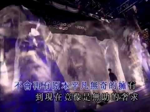刘德华 - 练习