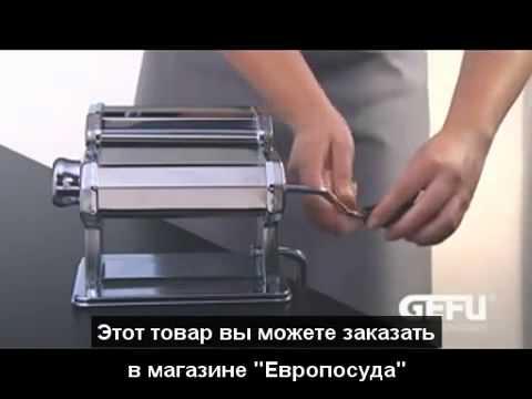 Машинка для изготовления лапши! Лапшерезка