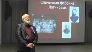 2015-03-13. 18:30. В.П.Микитюк. Анонс лекции о Логиновых.