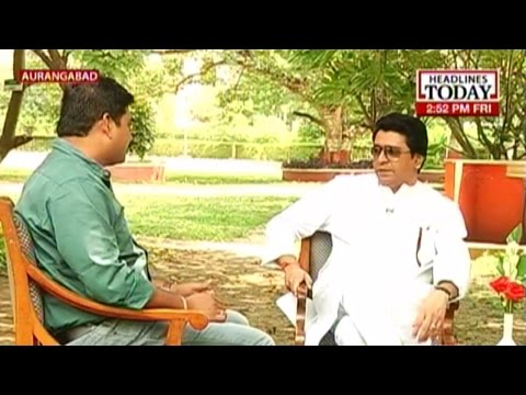 MNS chief Raj Thackeray speaks about fight for Maharashtra in elections