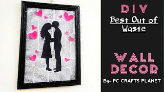 Best out of waste| Newspaper crafts| wall decoration ideas with paper| cardboard craft ideas