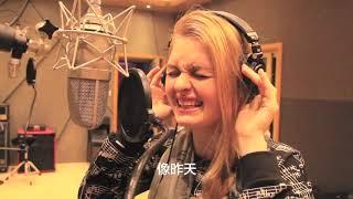 红遍全球乌克兰美女依拉翻唱beyond 喜欢你 外国人唱粤语歌 我是歌手 邓紫棋 版本