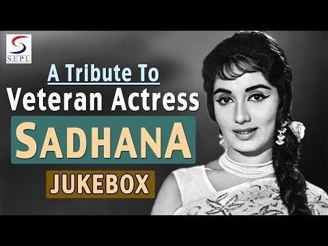 Sadhana Special | All Superhit Songs Jukebox | HD