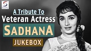 Sadhana Special | All Superhit Songs Jukebox | HD