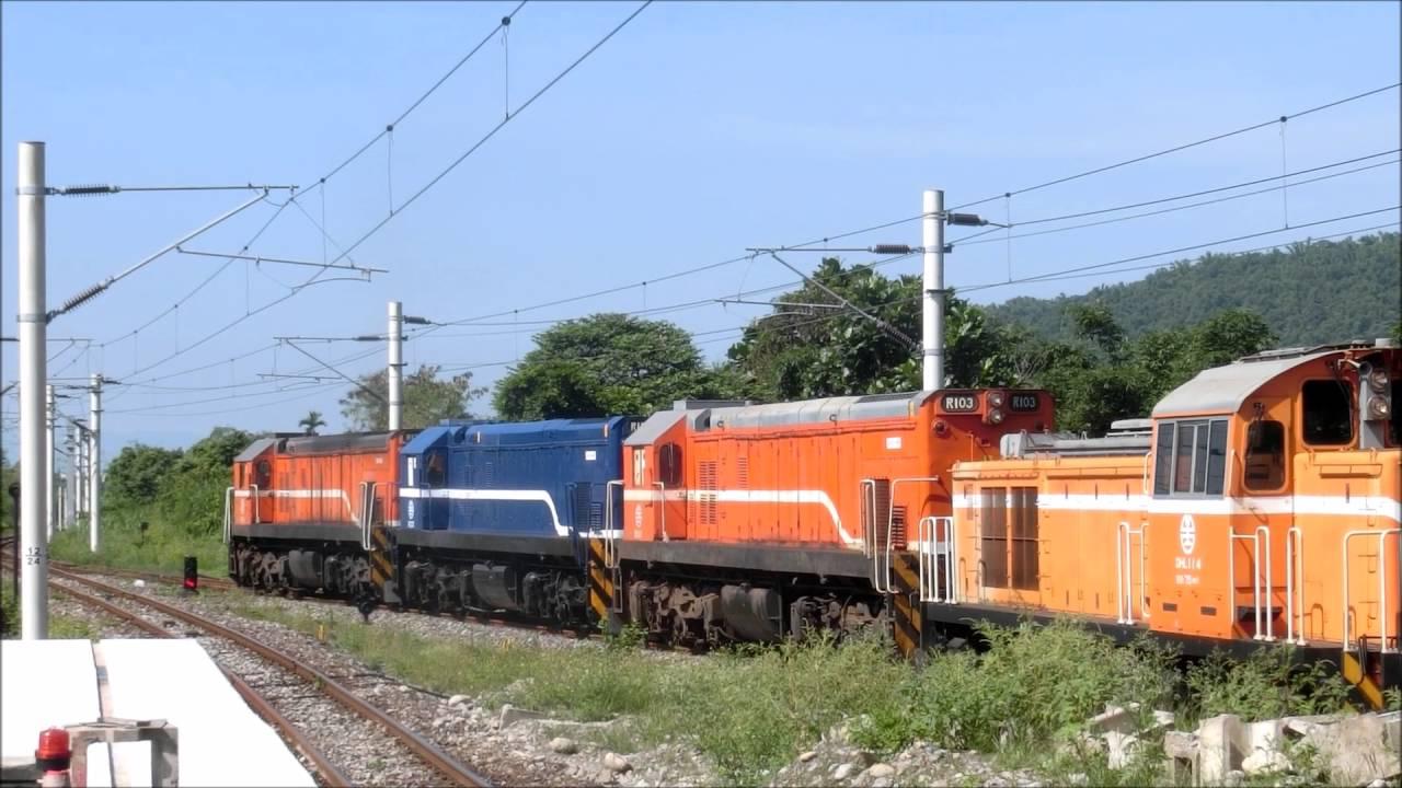 R103年_台鐵7602次R120+R123+R103+DHL114+DHL116貨物列車離站(志學)-YouTube