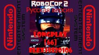 RoboCop 2 - NES: Robocop 2 (rus) longplay [66] - User video