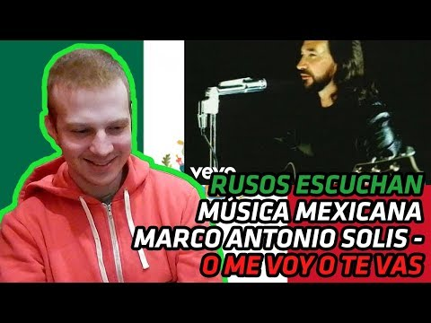 RUSSIANS REACT TO MEXICAN MUSIC | Marco Antonio Solís - O Me