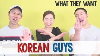 Baixar What Korean Guys Want in a Girlfriend ft. DKDKTV