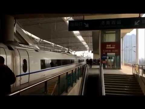 Travel in China by Bullet Train