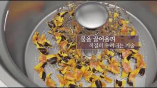 모멘티티메이커 특장점
