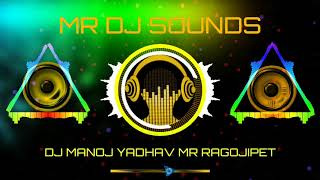 New old is gold saroja ni paluke bangaram aye  song dance mix by DJ MANOJ YADHAV MR RAGOJIPET