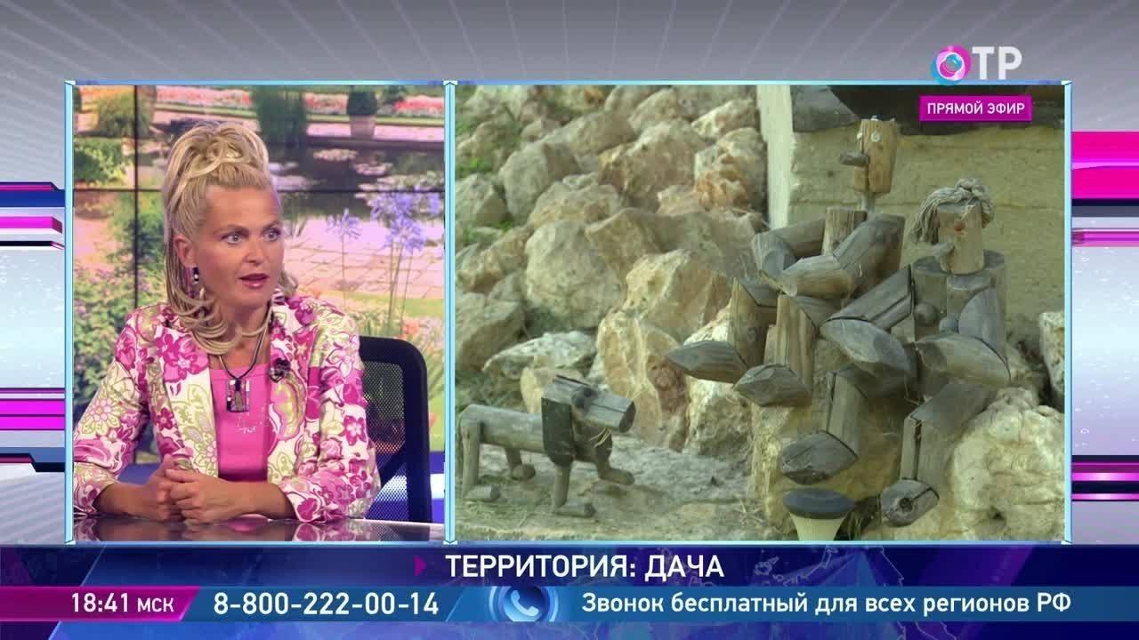 Olga Voronova Nude Photos 66