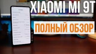 XIAOMI MI 9T (REDMI K20) - ПОЛНЫЙ ОБЗОР | И НЕ НУЖЕН ФЛАГМАН