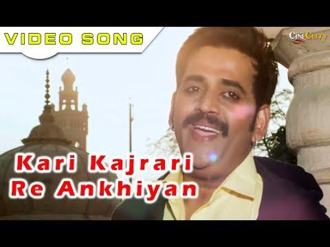 Kari Kajrari Re AnkhiyanBhojpuri Movie SongDharam Ke SAUDAGAR