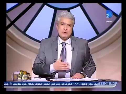 برنامج العاشرة مساء|مع وائل الإبراشى حلقة 21-2-2015