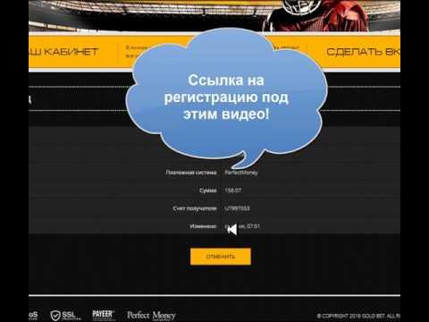 Video Vip casino goldbet