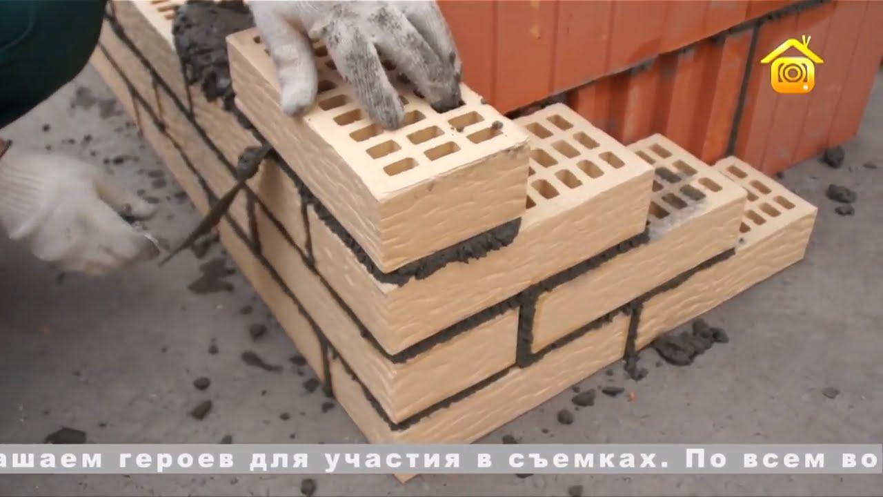 Пирожок полов по ж/б плитам междуэтажных перекрытий, чердака - YouTube