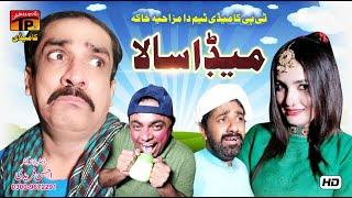 Meda Sala | Akram Nizami | TP Comedy