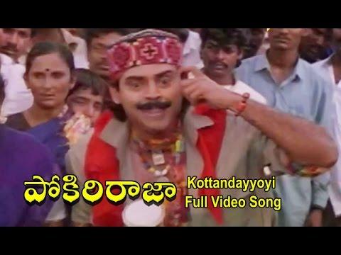 Kottandayyoyi Full Video Song | Pokiri Raja | Venkatesh | Roja | Pratibha Sinha | ETV Cinema