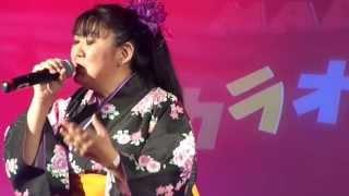 Cláudia Midori - Yokobue Monogatari