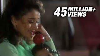 Mujhse Judaa Hokar (Sad Version) - Hum Aapke Hain Koun - Salman Khan & Madhuri Dixit