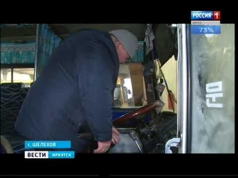 Разрулил ситуацию. Ветеран МВД в Шелехове остановил автобус, который едва не улетел в кювет