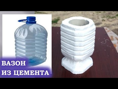Pot of cement and plastic bottles Cement ideas Cement ideas