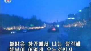 DPRK Music 96