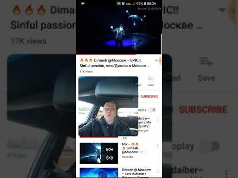 Dimash -Sinful Passion [ Driving While Dimash-ing]
