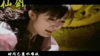 胡歌 Hu Ge And 杨幂 Yang Mi - 仙剑3 Memories