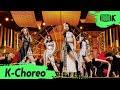 [K-Choreo 8K] 마마무 직캠 'AYA' (MAMAMOO Choreography) l @MusicBank 201106
