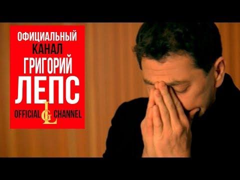 Григорий Лепс и Валерий Меладзе — Обернитесь