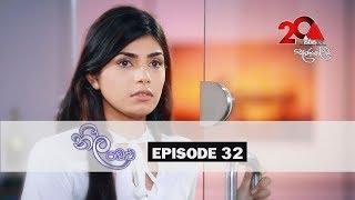 Neela Pabalu Sirasa TV 03rd July 2018 Ep 32 [HD] Thumbnail