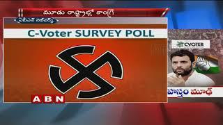 ABP News-CVoter Survey Predicts BJP Loss in Madhya Pradesh, Rajasthan & Chhattisgarh | ABN Telugu