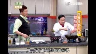 20130308 阿基師 糖醋排骨