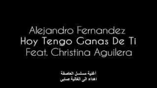 Hoy Tengo Ganas De Ti ft. Christina Aguilera(مترجم)